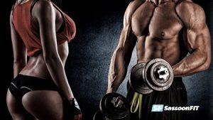 Fitness Model Transformation (UP)